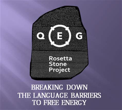 rosetta stone billing fundraiser by hope moore qeg rosetta stone project