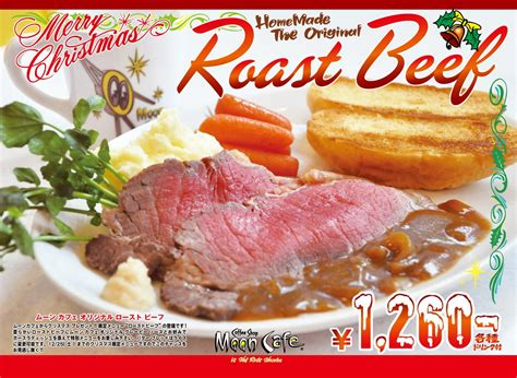roast beef dinner menu roast beef dinner menu driverlayer search engine