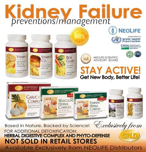 level 4 weight management complex kidney care with gnld supplements anchorage link services