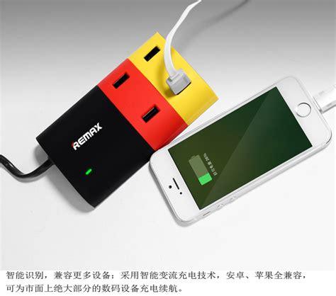 Usb Hub Bintang jual remax usb hub charger 4 port output 6a my gadget needs