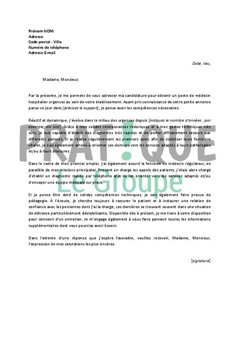 Lettre De Motivation Stage Hopital Infirmier lettre de motivation pour stage 3eme en hopital 1 lettre