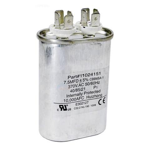 hayward run capacitor fan heatpro hpx11024151 inyopools