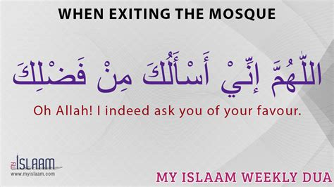 dua while entering bathroom when entering exiting mosque daily duas supplications