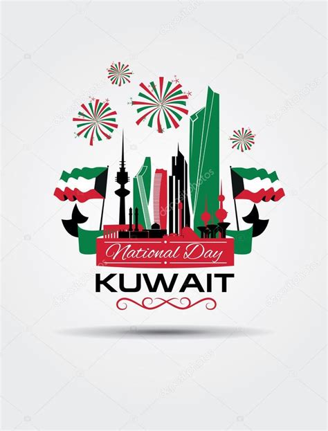 day design kuwait national day poster design stock vector