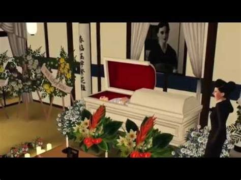 cici sims 3 story haruko s funeral 丰臣晴子の葬礼