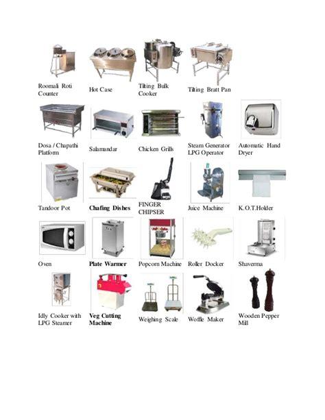 Kitchen Appliances Shop Names