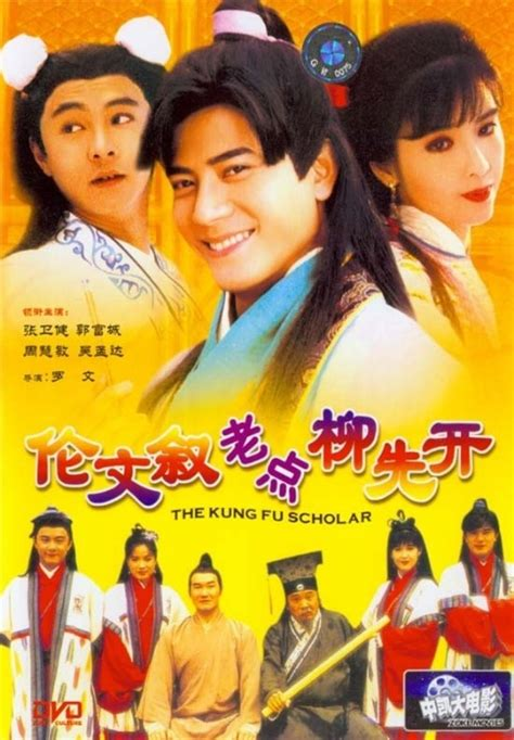 film action comedy asia photos from kung fu scholar 1993 1 chinese movie