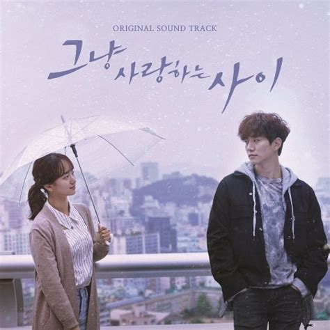 free download mp3 fix you various artist download album various artists just between lovers ost