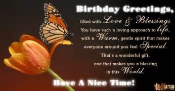 22 best happy birthday quotes quotes
