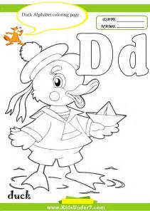 free coloring pages of letter d worksheet