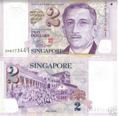 new year notes singapore singapore new 2 dollars 2007 polymer unc bank note p46