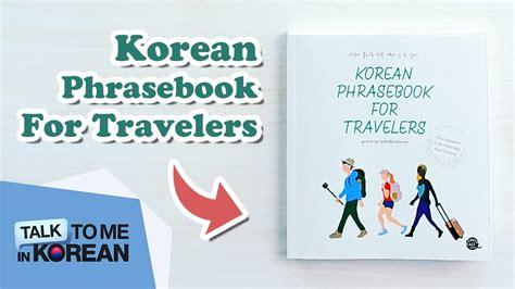 Look Inside Korean Phrasebook For Travelers 한국어 몰라도 한국