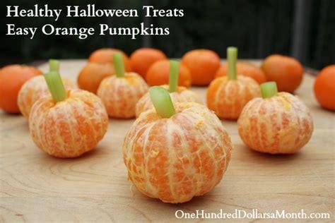 preschool crafts for kids halloween orange pumpkins treats