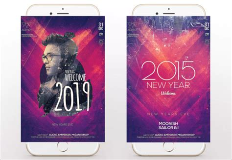 new year 2016 poster template new year club poster template