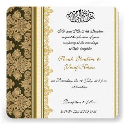 gold damask brocade muslim wedding invitation