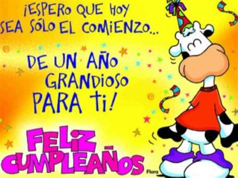 fotos graciosas de cumpleaños gratis 161 cumplea 241 os feliz canci 243 n y postal youtube