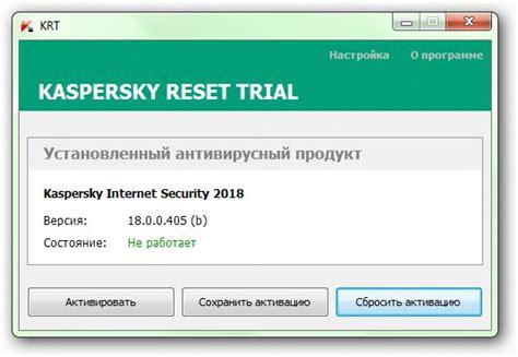 Reset Kaspersky Bang Tay | hướng dẫn c 225 ch d 249 ng thử kaspersky vĩnh viễn bằng kaspersky