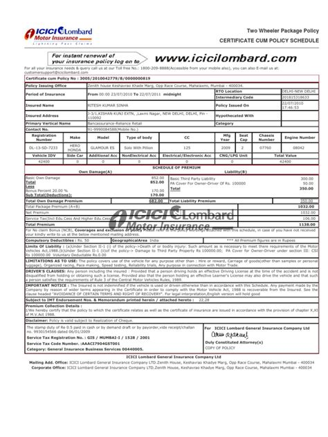 icici lombard house insurance icici lombard motor insurance login page automotivegarage org