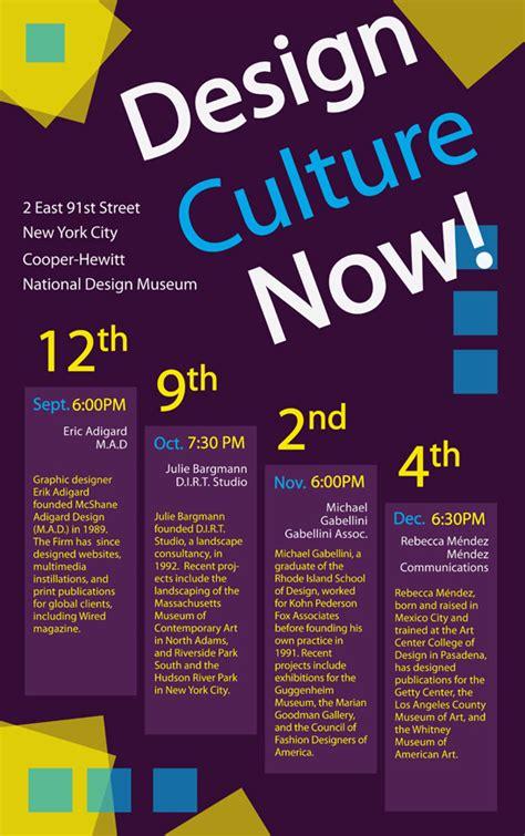 Design Culture Now Poster | design culture now poster by zepa09 on deviantart