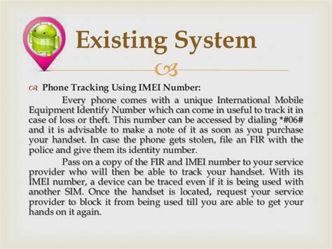 Mobile Phone Number Tracker International Mobile Tracking From Imei Number Best Cell Phone Software Www Elbowroombarbados