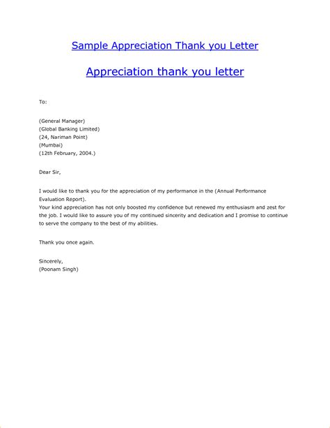 6 Sle Of Thank You Letter Ganttchart Template Thank You Letter Template