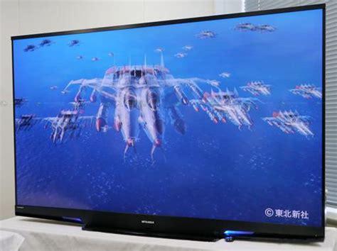 L For Mitsubishi Tv by Mitsubishi Lance Une Tv 3d De 75 Pouces Au Japon Paperblog