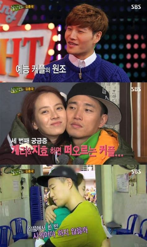 monday couple poses endearingly at running man after party 176 best running man images on pinterest hallway runner