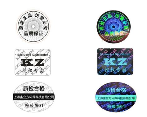 Custom Sticker Label Vinyl White 20 Cm Printlamcut compare prices on labels printed shopping buy low
