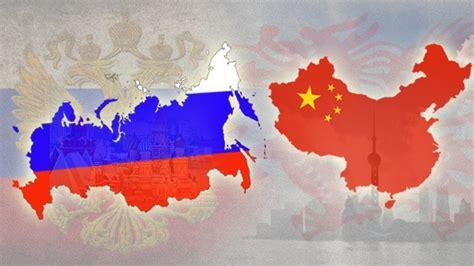 relaciones entre estados unidos y china wikipedia la relaciones entre estados unidos y china wikipedia la