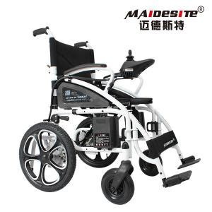 comfortable wheelchairs elderly electric power spray popular electric power spray