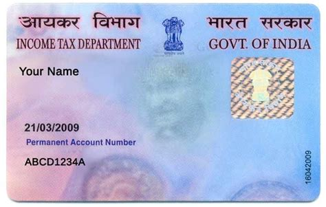 pan card is aadhar card a valid proof document for pan card