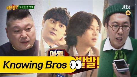 dramafire knowing brothers ep 100 114 vietsub knowing brothers ep 114 kphim phim h 224 n