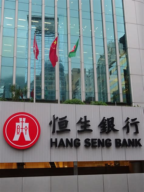 hang seng bank file hk central hang seng bank hq name sign des voeux road