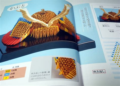 Japanese Origami Books - japanese origami block book from japan paper folding