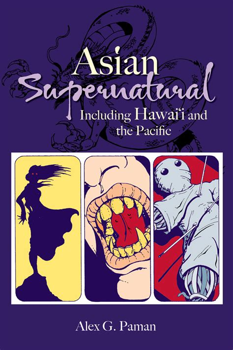 Alex K Goes Shopping Desperate Book Tour Edition by Hawaii S Supernatural Guilty Pleasures October 2010