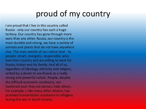 My Country India Essay For by Proud Of My Country