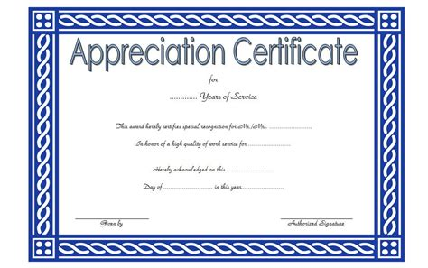 recognition of service certificate template recognition of service certificate template images