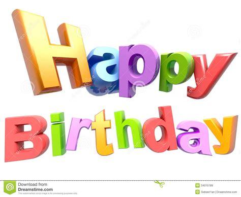 clipart buon compleanno buon compleanno illustrazioni vettoriali e clipart stock