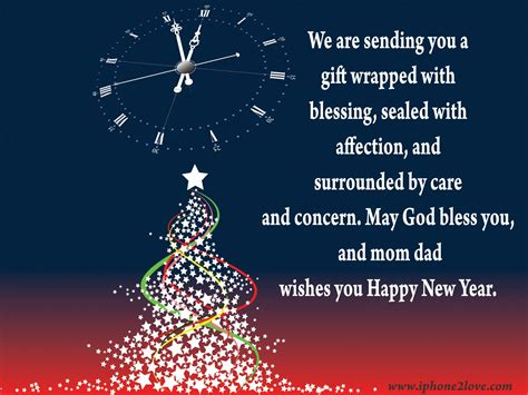 best new year message prayer 25 best wishes to say happy new year to my messages iphone2lovely