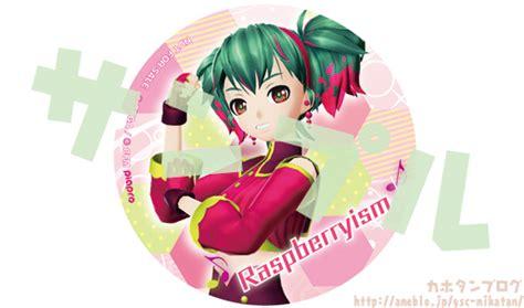 Sepatu Hatsune Miku Vocaloid Himerakiyomi nendoroid co de hatsune miku raspberryism co de