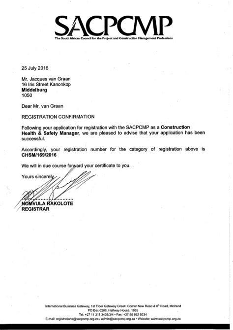birth verification letter vs birth certificate birth certificate verification letter 28 images 4 sle