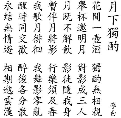 traductor imagenes japones español letras y alfabetos 2