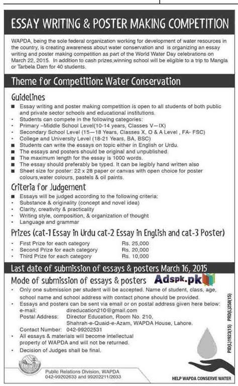 Essay On Water Conservation by Water Conservation Essay