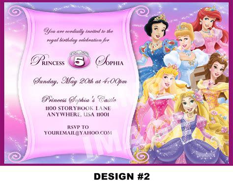Birthday Invitation Card Design Free Disney Princess Birthday Invitation Card Maker Free Baby