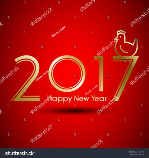 happy new year in symbols happy new year 2017 golden stock vector 521253475