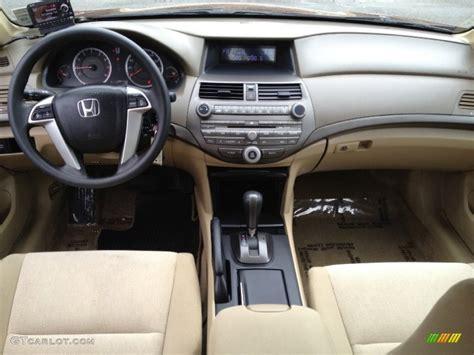 2008 Honda Accord Interior Dimensions by 2008 Honda Accord Lx P Sedan Dashboard Photos Gtcarlot