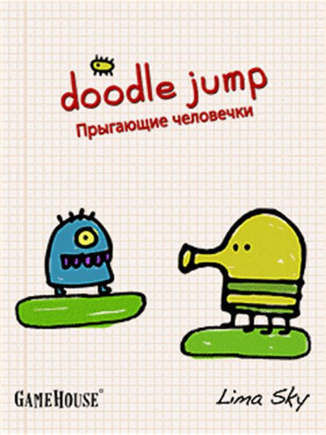 how to make doodle jump in java doodle jump mobile java noname