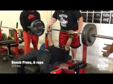 westside barbell bench press westside barbell me upper body 4 1 15 youtube