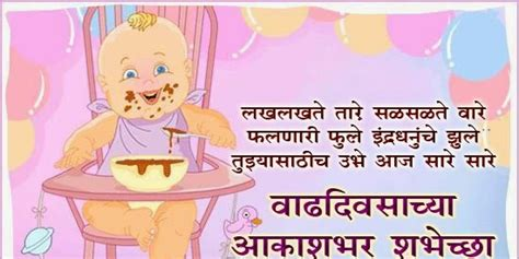 birthday wishes  borther  marathi happy birthday wishes quotes cakes messages sms