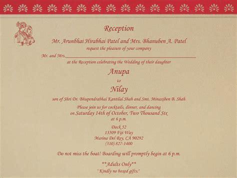 sample indian wedding invitation quotes best wedding invitation